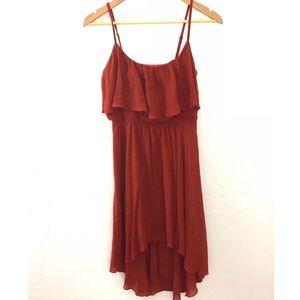 🌼 As U Wish Ruffle Dress Cinched Red High Low